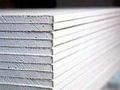 Гипсокартон NORGIPS влагостойкий 1200x2600x12,5 мм