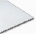 Гипсокартон NORGIPS стандартный 1200x3000x9,5 мм