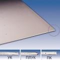 Гипсокартон RIGIPS влагостойкий 12,5 мм