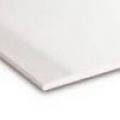 Гипсокартон стеновой 2500х1200х12,5мм
