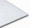 Гипсоволокнистый лист стеновой 2500х1200х12,5мм