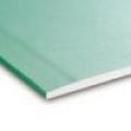 Гипсокартон влагостойкий потолочный 2500х1200х9,5мм