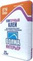 Клеевая цементная смесь Волма-Интерьер 25кг