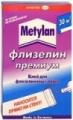 Клей для обоев METYLAN Флизелин Премиум,Henkel 250г