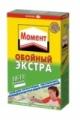 Клей для обоев МОМЕНТ Экстра, Henkel 250г