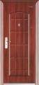 Дверь входная металлическая Б-00 (Виктория)